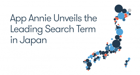 app-annie-unveils-the-leading-search-term-in-japan